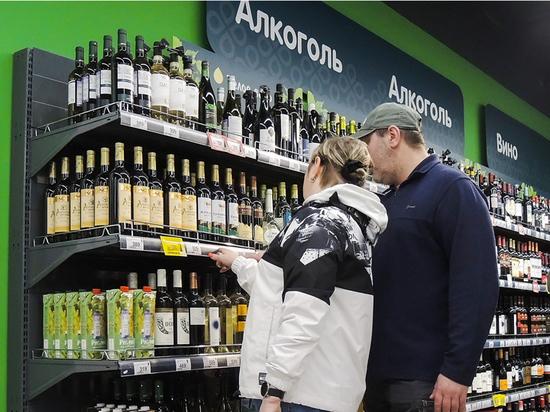 Лицензия на продажу алкоголя резко подешевеет: что за этим стоит
