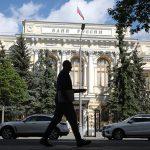 ФНС подвела фискальные итоги восьми месяцев