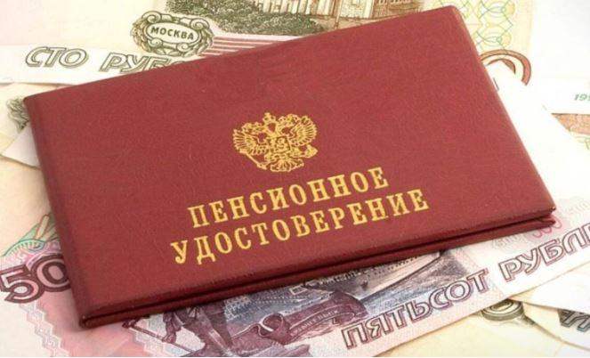 В России предложили выплатить пенсионерам сразу по 75 тысяч рублей