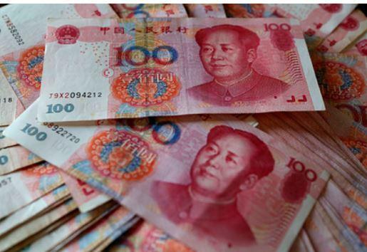 Названа следующая глобальная резервная валюта