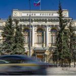 В условиях пандемии россияне увеличили покупки крупных сумм валюты