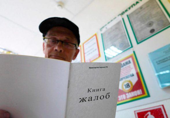 Россияне снова начали хуже обслуживать свои долги перед банками