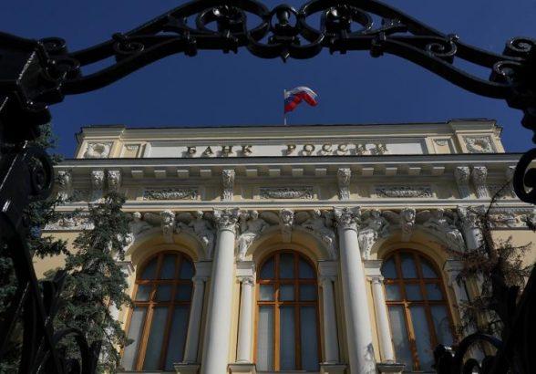 Что будет с курсом рубля после заседания Банка России