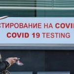В Кремле назвали эффективными меры поддержки населения во время пандемии