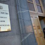 Счетная палата предложила пересмотреть условия размещения средств ФНБ