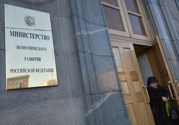 Правительство РФ одобрило проект бюджета на 2021 год