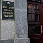 Moody's подтвердило рейтинги банка «Возрождение» с изменением прогноза