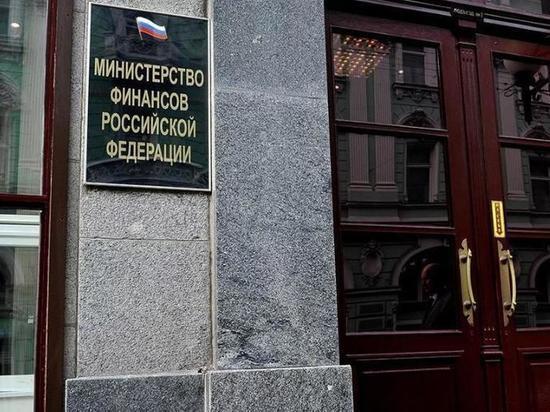 Экономист объяснил отток средств с валютных вкладов в России