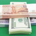 Росстат при расчетах зарплат начнет официально учитывать данные ПФР