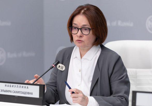 Банк России пока перестал снижать ключевую ставку