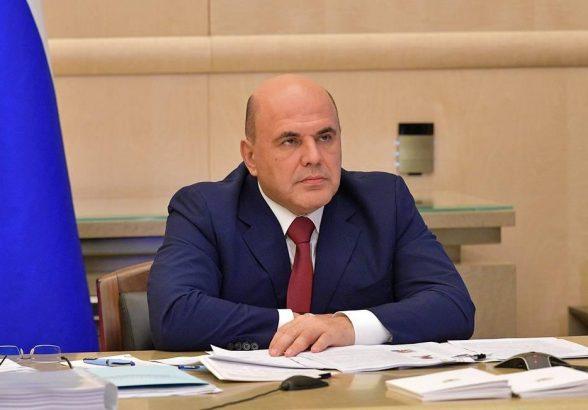 Мишустин дал положительную оценку экономике РФ в условиях пандемии