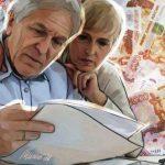 Экономист объяснил, чем грозит продление «заморозки» пенсионных накоплений