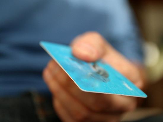 Эксперт рассказал, как разводят владельцев банковских карт