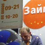 Долги россиян по займам «до зарплаты» предложили списать