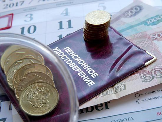 Власти могут изменить систему доступа банков к средствам госкомпаний
