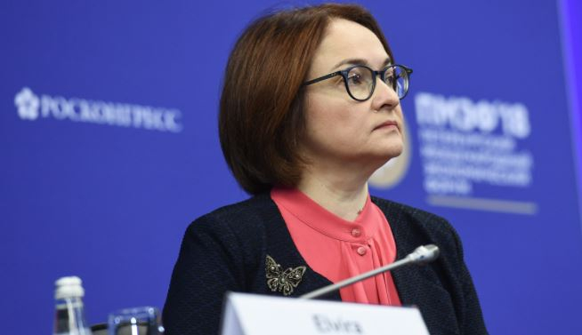 Глава ЦБ призвала своевременно завершить программу льготной ипотеки