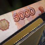 ЦБ лишил лицензии Евроазиатский Инвестиционный Банк