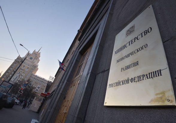 СберБанк запустил ипотеку при обмене старой квартиры на новую клиентам ГК «Инград»