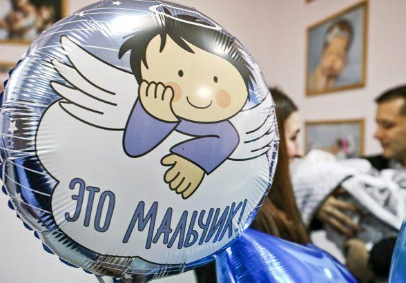 Родителям первенцев в Подмосковье будут давать ипотеку под 2,9%