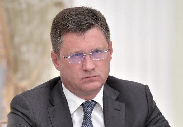 Новак: У России большой потенциал в области водородной энергетики