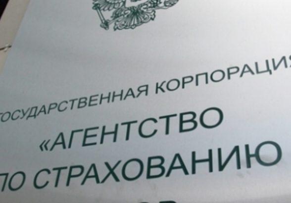 Госдума уточнила в первом чтении полномочия ЦБ в отношении кредитных рейтинговых агентств