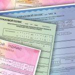 Страховка и риск: число купленных онлайн полисов резко подскочило