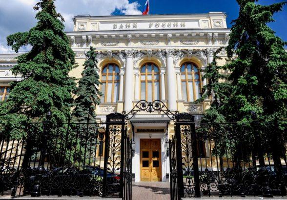 Банк России назвал средние ставки по вкладам в ноябре