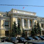 Банк России начинает новую сессию онлайн-уроков по финансовой грамотности