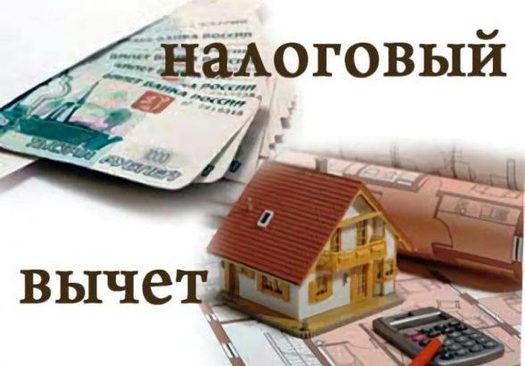 В России предложено ввести налоговый вычет для компаний за оплату фитнеса сотрудников