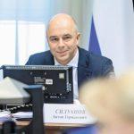 """Силуанов за год """"скопил"""" миллиард рублей"""