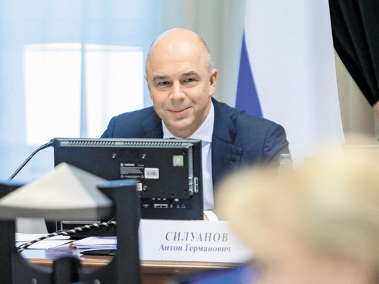Силуанов за год «скопил» миллиард рублей