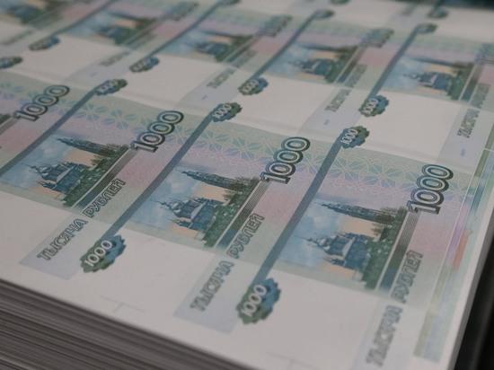 ЦБ повысил прогноз по инфляции в России на 2021 год до 3,7-4,2%