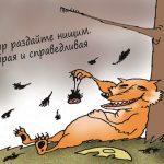 """Стагнация России: """"Ощущение трясины не отпускает"""""""