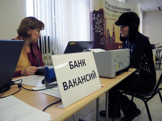 Власть решила поменять правила для безработных россиян