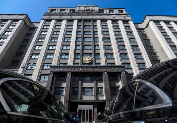 Госдума приняла в первом чтении законопроект об автоматизации предоставления соцподдержки