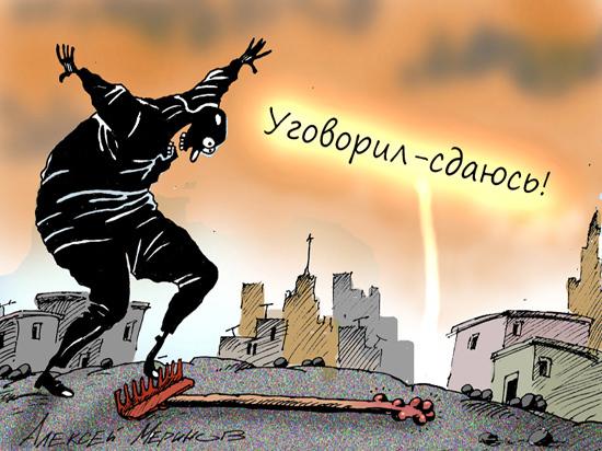 Академики РАН предложили план спасения России