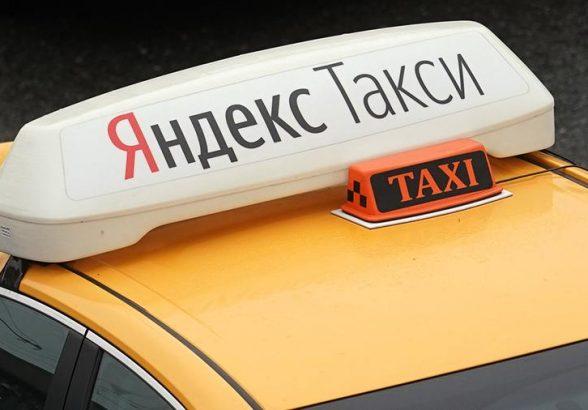 «Яндекс.Такси» купит кол-центр и грузоперевозки «Везёт» за $178 млн