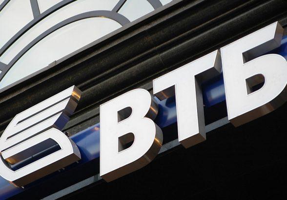 ВТБ начинает продажи субординированных облигаций, номинированных в валюте