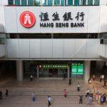 Индекс Hang Seng упал на 2,2% при открытии торгов в Гонконге