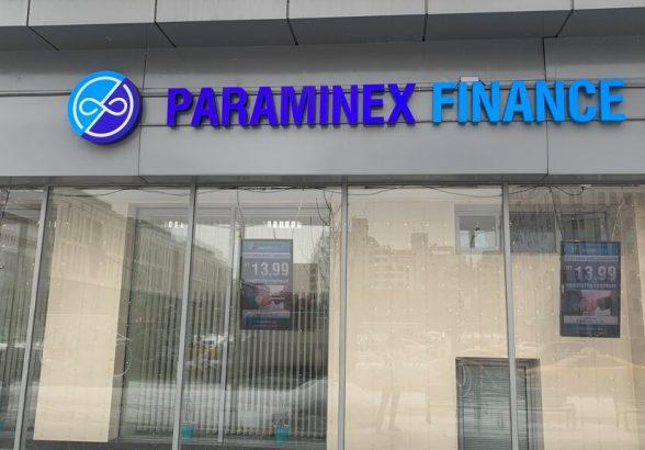 МПК Парамайнекс финанс обзор компании 2021