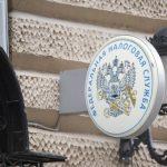 Федеральная налоговая служба планирует запустить новую систему