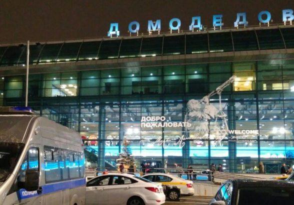 В России появится новая особая экономическая зона