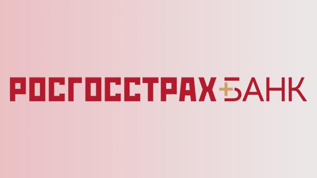 РГС Банк предложил специальные автокредиты со ставкой от 6% годовых