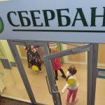 Мишустин дал поручения по выплатам и реализации других мер из послания Путина Федеральному собранию