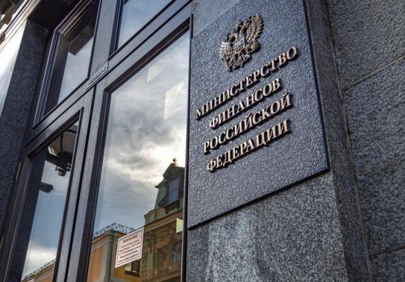 Нефтегазовые доходы России выросли впервые с начала 2021 года