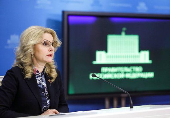 Голикова призвала работодателей исполнить решение о нерабочих днях