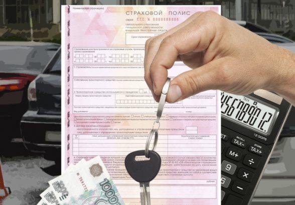 Банк России выявил завышение ставок при онлайн-продажах ОСАГО