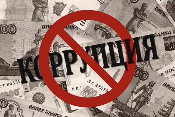 Защита предпринимателей от коррумпированных чиновников и коррупционеров в силовых структурах