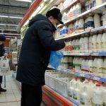 Россияне проедают накопления со скоростью 280 млн рублей в час