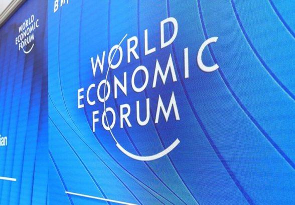 Всемирный экономический форум в Сингапуре отменен